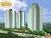 The Gateway Residences..